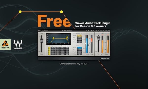 waves audiotrack giveaway reason 9.5