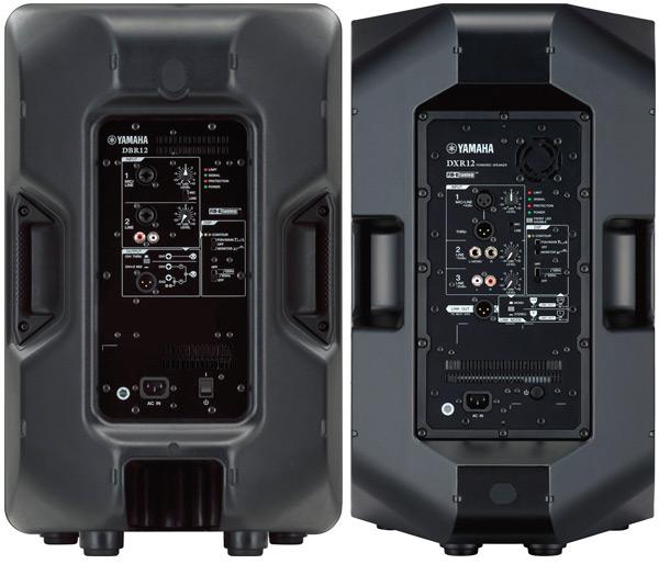 YAMAHA DBR/DXR SERIES POWERED SPEAKERS - AudioTechnology